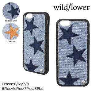 ワイルドフラワーwildfloweriPhone6sケースiPhone6iPhone6アイフォン6sアイフォン6スマホハンドメイドレディースあす楽