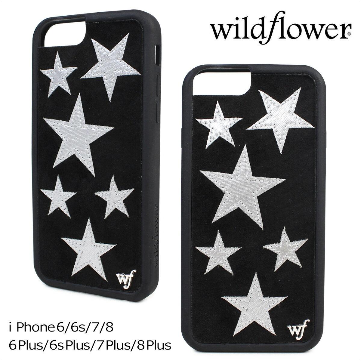 wildflower ケース スマホ iPhone8 ワイルドフラワー iPhone ケース 7 6 6sアイフォン レディース ハンドメイド [12/1 追加入荷]【ネコポス可】