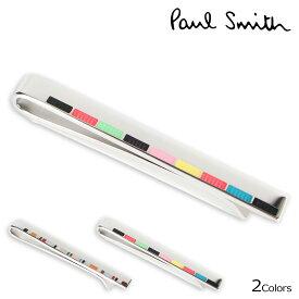 【最大2000円OFFクーポン】 ポールスミス Paul Smith ネクタイピン メンズ タイバー TIE PIN シルバー
