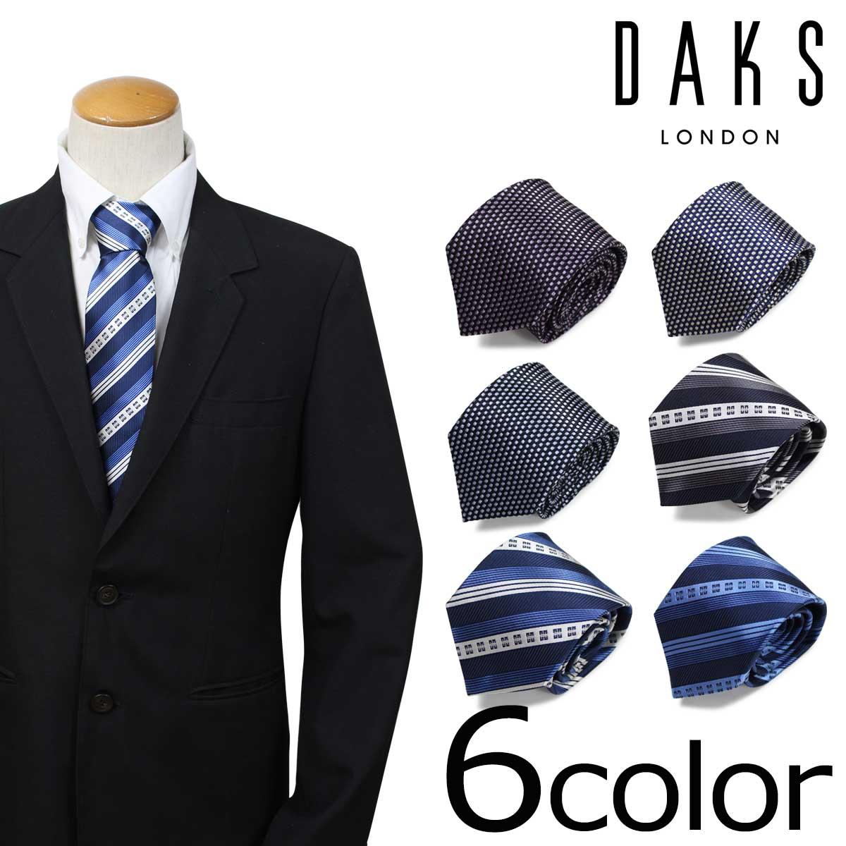 ダックス DAKS ネクタイ イタリア製 シルク ビジネス 結婚式 メンズ