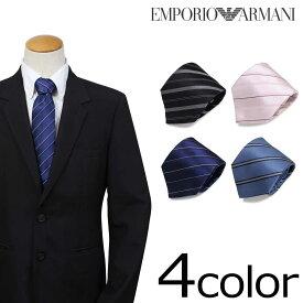 wholesale dealer c1763 d93d4 楽天市場】アルマーニ ネクタイの通販
