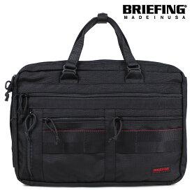 【最大2000円OFFクーポン】 ブリーフィング BRIEFING バッグ 3way ブリーフケース ビジネスバッグ メンズ A4 3 WAY LINER ブラック 黒 BRM181401010
