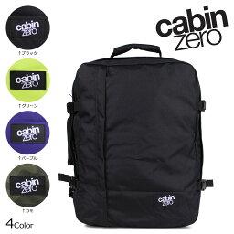 客艙零CABIN ZERO 44L帆布背包背包人分歧D CLASSIC[4/17新進貨]
