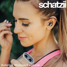 【最大2000円OFFクーポン】 schatzii シャツィ ワイヤレスイヤホン iPhone Bluetooth 両耳 マイク BULLET2.0 シルバー SB-002