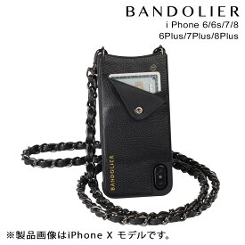 【最大2000円OFFクーポン】 BANDOLIER バンドリヤー iPhone SE 8 7 6 6s/Plus ケース スマホ 携帯 アイフォン プラス LUCY PEWTER メンズ レディース