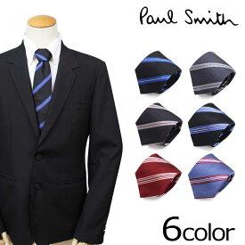【最大2000円OFFクーポン】 ポールスミス Paul Smith ネクタイ メンズ シルク イタリア製 ビジネス 結婚式
