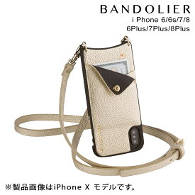 21f476b1cf BANDOLIER バンドリヤー iPhone8 iPhone7 7Plus 6s ケース スマホ アイフォン プラス EMMA RICH GOLD  メンズ レディース