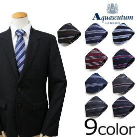 アクアスキュータム AQUASCUTUM ネクタイ イタリア製 シルク ビジネス 結婚式 メンズ