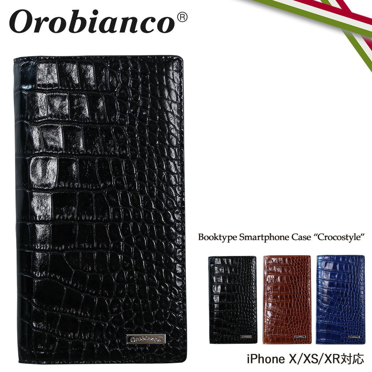 【最大2000円OFFクーポン】 オロビアンコ Orobianco iPhone XR X XS ケース 手帳型 スマホ アイフォン CROCOSTYLE レザー メンズ レディース ORIP-0004
