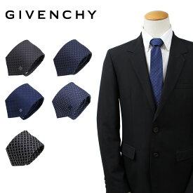 【最大2000円OFFクーポン】 ジバンシー GIVENCHY ネクタイ メンズ シルク イタリア製 ジバンシイ ビジネス 結婚式