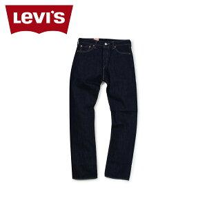 【最大2000円OFFクーポン】 リーバイス LEVIS 501 レギュラーストレート デニム パンツ メンズ REGULAR STRAIGHT ネイビー 00501-1484