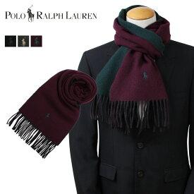 ポロ ラルフローレン POLO RALPH LAUREN マフラー メンズ ウール リバーシブル REVERSIBLE SCARF ブラック オリーブ ワイン PC0228