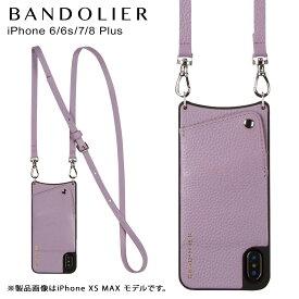 【最大2000円OFFクーポン】 BANDOLIER バンドリヤー iPhone 6 6s 7 8 Plus ケース スマホ 携帯 ショルダー アイフォン レザー EMMA LILAC メンズ レディース ライラック 10EMM1001