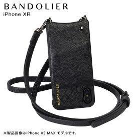 【最大2000円OFFクーポン】 BANDOLIER バンドリヤー iPhone XR ケース スマホ 携帯 ショルダー アイフォン レザー EMMA PEWTER メンズ レディース ブラック 10EMM1001