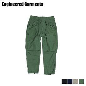 エンジニアドガーメンツ ENGINEERED GARMENTS パンツ カーゴパンツ メンズ NORWEGIAN PANT ブラック ネイビー カーキ オリーブ 19SF007