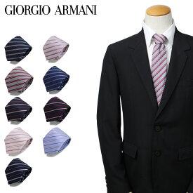 ジョルジオアルマーニ GIORGIO ARMANI ネクタイ メンズ イタリア製 シルク ビジネス 結婚式