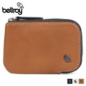 【最大2000円OFFクーポン】 ベルロイ Bellroy 財布 二つ折り メンズ レディース ラウンドファスナー CARD POCKET ブラック ホワイト ブラウン 黒 WCPA