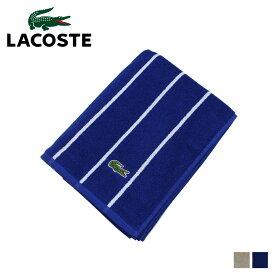 ラコステ LACOSTE タオル バスタオル ビーチタオル メンズ レディース BEACH TOWEL ベージュ ブルー