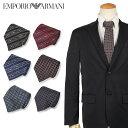 エンポリオ アルマーニ EMPORIO ARMANI ネクタイ メンズ イタリア製 シルク ビジネス 結婚式 ブラック ネイビー ワイ…