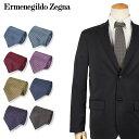エルメネジルドゼニア Ermenegildo Zegna ネクタイ メンズ イタリア製 シルク ビジネス 結婚式 ワインレッド ブルー …