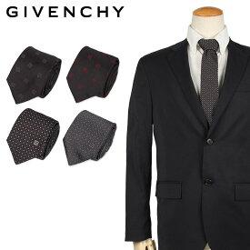 ジバンシー GIVENCHY ネクタイ メンズ イタリア製 シルク ビジネス 結婚式 ブラック グレー 黒