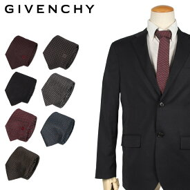 【最大2000円OFFクーポン】 ジバンシー GIVENCHY ネクタイ メンズ イタリア製 シルク ビジネス 結婚式 ブラック グレー ネイビー レッド バーガンディー 黒