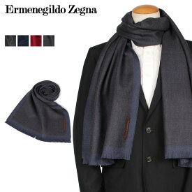 エルメネジルドゼニア Ermenegildo Zegna マフラー メンズ ウール MUFFLER グレー ネイビー レッド ブルー Z8L01