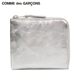 コムデギャルソン COMME des GARCONS 財布 ミニ財布 メンズ レディース L字ファスナー 本革 GOLD AND SILVER WALLET シルバー SA3100G