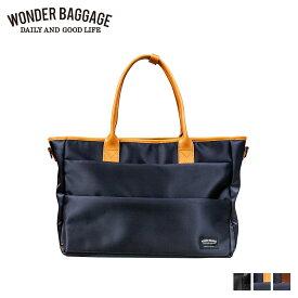 ワンダーバゲージ WONDER BAGGAGE バッグ トートバッグ ビジネスバッグ ショルダー グッドマンズ メンズ GOODMANS TOTE WR ブラック ネイビー チョコ 黒 WB-G-021