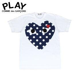 プレイ コムデギャルソン PLAY COMME des GARCONS Tシャツ 半袖 メンズ POLKA DOT HEART ホワイト 白 T2340511