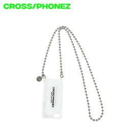 【最大2000円OFFクーポン】 クロスフォンズ CROSS/PHONEZ ケース スマホ 携帯 アイフォン メンズ レディース BALL CHAIN CASE シルバー BALLCHAIN [11/19 新入荷]
