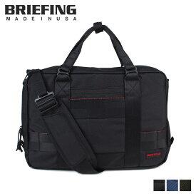 ブリーフィング BRIEFING バッグ 2way ブリーフケース リュック ビジネスバッグ メンズ SSL LINER A4 ブラック ネイビー オリーブ 黒 BRF489219