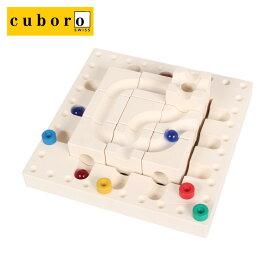 キュボロ Cuboro トリッキーウェイ ファサール 知育玩具 ボードゲーム キッズ TRICKY WAYS FASAL ベージュ OCB0001