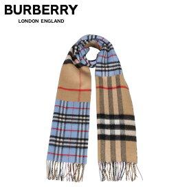バーバリー BURBERRY マフラー スカーフ メンズ レディース チェック カシミア MUFFLER ブルー 8022478