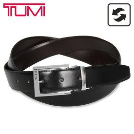 TUMI トゥミ ベルト レザーベルト メンズ 本革 リバーシブル フランス産 REVERSIBLE BELT ブラック ブラウン 黒 015468NSDB-OS [1/27 新入荷]