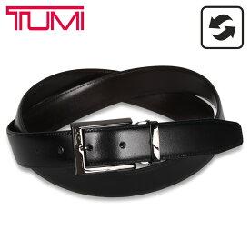 TUMI トゥミ ベルト レザーベルト メンズ 本革 リバーシブル フランス産 REVERSIBLE BELT ブラック ブラウン 黒 1321314 [1/27 新入荷]