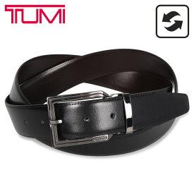 TUMI トゥミ ベルト レザーベルト メンズ 本革 リバーシブル フランス産 REVERSIBLE BELT ブラック ブラウン 黒 1391257 [1/27 新入荷]