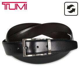 TUMI トゥミ ベルト レザーベルト メンズ 本革 リバーシブル フランス産 REVERSIBLE BELT ブラック ブラウン 黒 1391468 [1/27 新入荷]