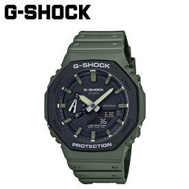 【最大2000円OFFクーポン】 カシオ CASIO G-SHOCK 腕時計 GA-2110SU-3AJF メンズ レディース カーキ