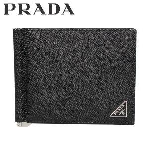 プラダ PRADA 財布 二つ折り マネークリップ サフィアーノ メンズ SAFFIANO TRIANGOLO ブラック 黒 2MN077-QHH