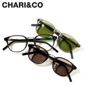 CHARI&CO チャリアンドコー サングラス メガネ メンズ EYE WEAR RIVINGTON ブラック クリア グレー グリーン 黒