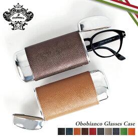 オロビアンコ Orobianco メガネケース 眼鏡ケース サングラス メンズ レディース 別注 GLASSES CASE 本革 ブラック グレー ネイビー グリーン オレンジ 黒 OBGC-007