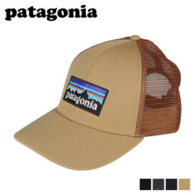 パタゴニア patagonia キャップ 帽子 ロゴ ロープロ トラッカー メンズ レディース P-6 LOGO LOPRO TRUCKER HAT ブラック グレー ネイビー ベージュ 黒 38283