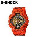 カシオ CASIO G-SHOCK 腕時計 GA-110JDB-1A4JR ドラゴンボール DRAGONBALL コラボ ジーショック Gショック G-ショック…