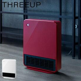 【最大2000円OFFクーポン】 THREEUP スリーアップ ヒーター 電気ヒーター ストーブ セラミックヒーター 人感センサー 暖房器具 暖房機 タイマー 3段階切替 エコ CH-T2060