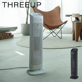 THREEUP スリーアップ ヒーター 電気ヒーター ストーブ セラミックヒーター 人感センサー タッチセンサー式 暖房器具 暖房機 タイマー 持ち運び スリム エコ 首振り 2段階切替 CHT-1635