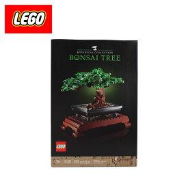 【最大1000円OFFクーポン】 レゴ LEGO クリエイター エキスパート 盆栽 おもちゃ ブロック 遊具 レゴブロック オトナレゴ ホビー 模型 インテリア ディスプレイ おしゃれ CREATOR EXPERT BONSAI TREE マルチカラー 10281