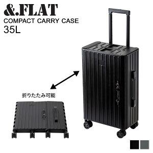 【最大1000円OFFクーポン】 アンドフラット &FLAT キャリーケース スーツケース キャリーバッグ メンズ レディース 35L 折り畳める 機内持ち込み COMPACT CARRY CASE MATTE COLOR ブラック グレー 黒 FL14-4-