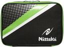 Nt-nk7208-41