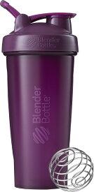 ブレンダーボトル Blender Bottle プロテイン シェイカー ボトル スポーツミキサー 800ml CLS W L パープル BBCLE28